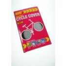 Cover - Nylon Cycle Cover mp941